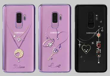 Samsung Galaxy S9 Kuori Silikoni